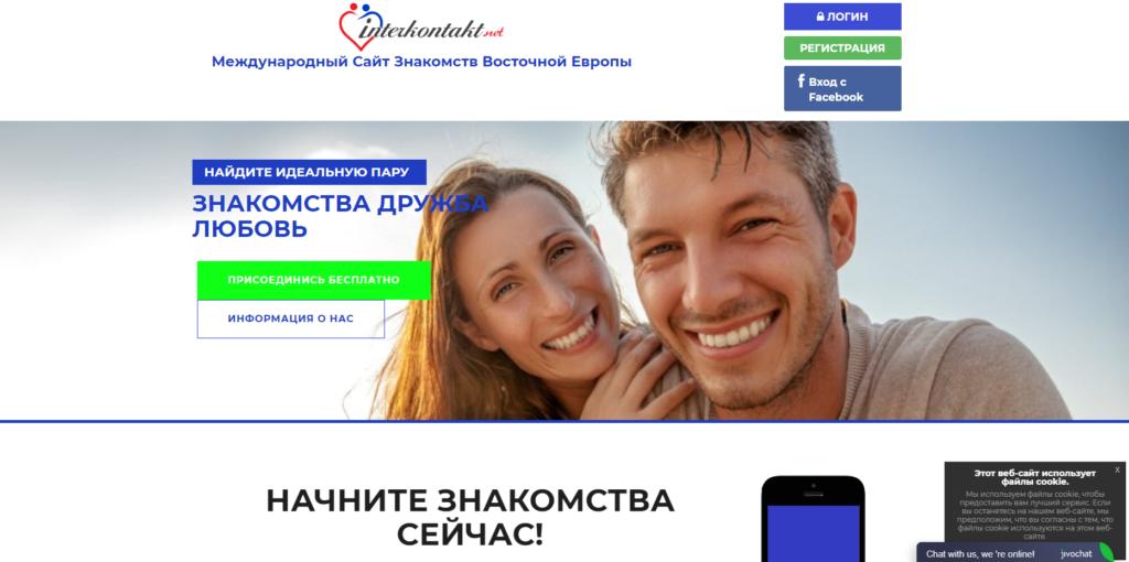 10 international dating sites